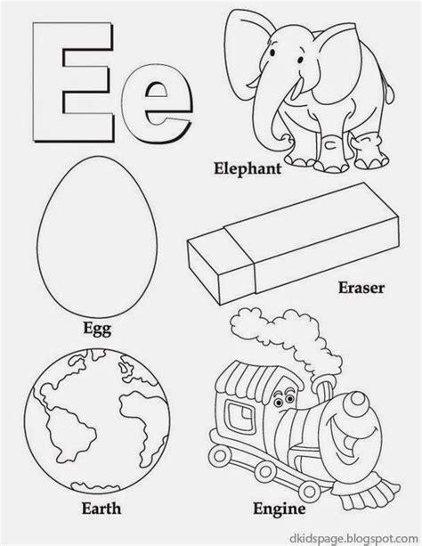 page letter e alphabet letters printable worksheet
