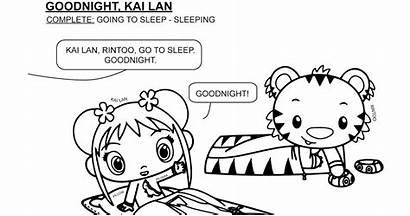 Lan Kai Rintoo Sleep Ni Hao Night