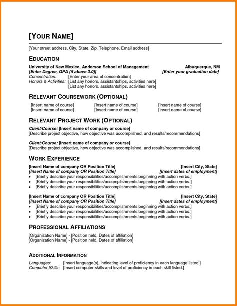 Resume Pdf by 5 Professional Resume Pdf Professional Resume List