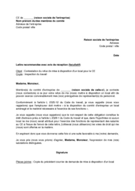 modèle lettre renouvellement période d essai salarié letter of application modele de lettre de r 233 siliation de
