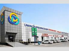 3,000 new jobs opening at Union Coop Emirates247