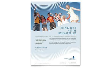 christian ministry tri fold brochure template word