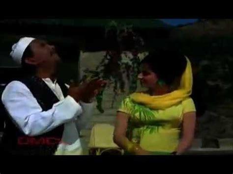vatan ka kya hoga anjaam song hindi  aadmi aur insaan