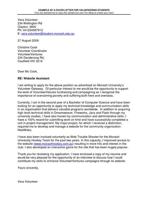 cover letter  volunteer work  schools printable