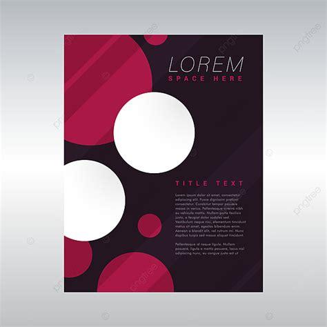 elegant poster design template     pngtree