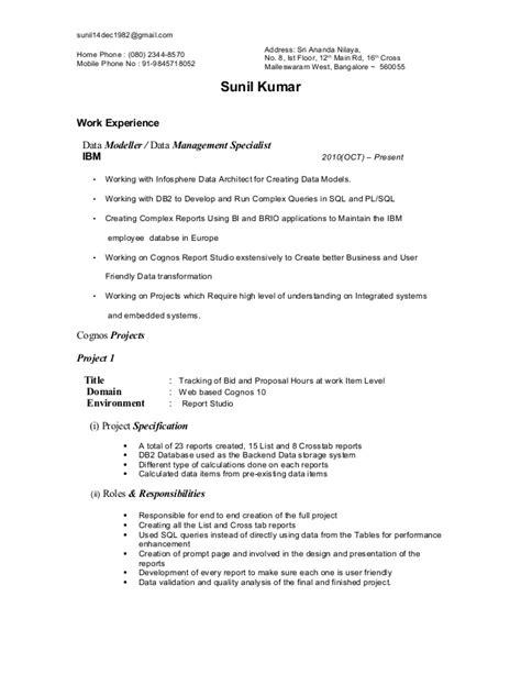 sunil kumar b s current resume for cognos