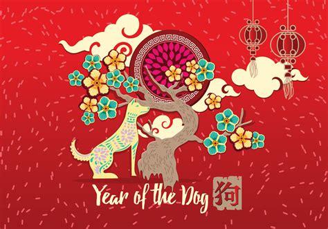 happy  year    vector art stock