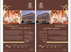 Sheraton Iftar Buffet Events WhatsUpBahrainnet