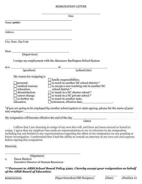 Teachers Two Weeks Notice Resignation | Templates at allbusinesstemplates.com