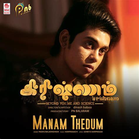 Manam Thedum From