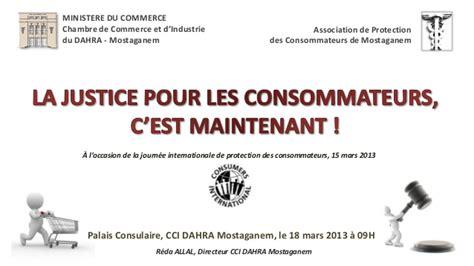 bureau protection du consommateur protection consommateurs