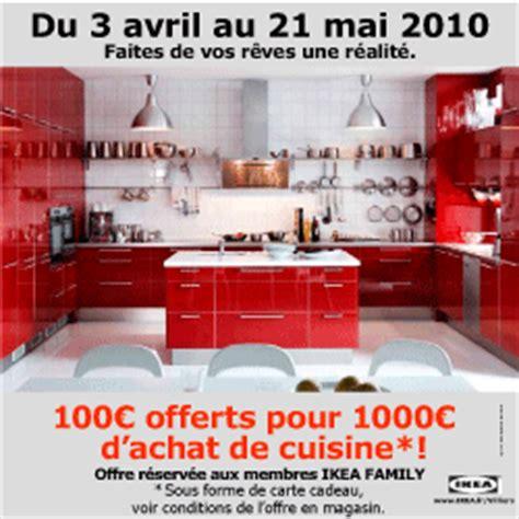 reduction cuisine ikea 100 euros de réduction pour 1000 euros d 39 achat en cuisine