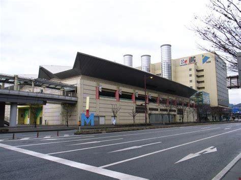 西日本 総合 展示 場
