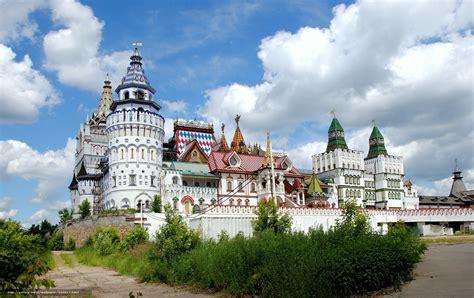 bureau fond d 馗ran tlcharger fond d 39 ecran kremlin dome widescreen complexe culturel et de divertissement fonds d 39 ecran gratuits pour votre rsolution du bureau