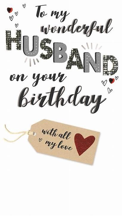 Husband Birthday Card Greeting Wonderful Finished Cards