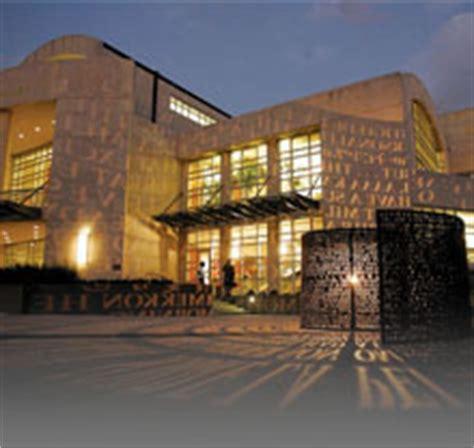 campus university houston