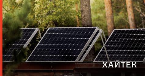 Кпд солнечных батарей как рассчитать формула и мировые рекорды . green tech trade