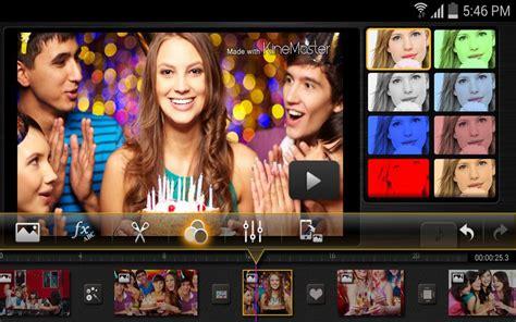 خمس تطبيقات قوية لتحرير الفيديو على أجهزة أندرويد عرب هاردوير