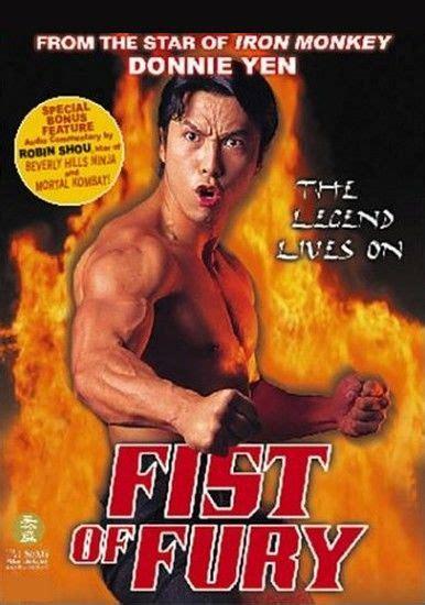 fist  fury  sequel fist  fury  sequel