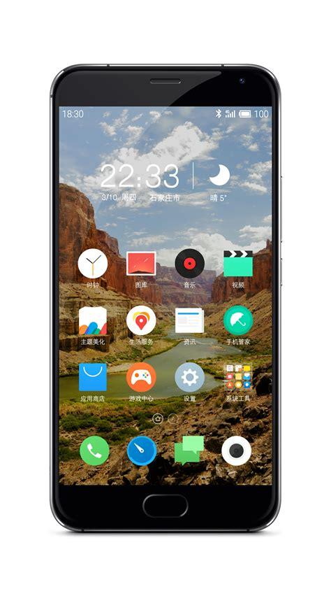 Android 7.1原生2K壁纸-ios7原生壁纸-win7原生壁纸-ios7原生超高清壁纸-安卓7.0原生壁纸 ...