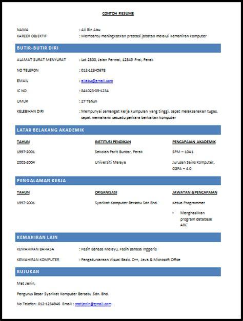 Contoh Resume Kerja Kerani june 2013 contoh resume dan tips temuduga