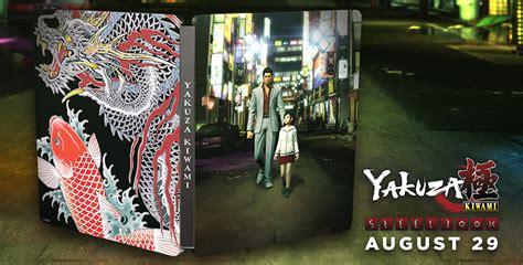 yakuza kiwami steelbook