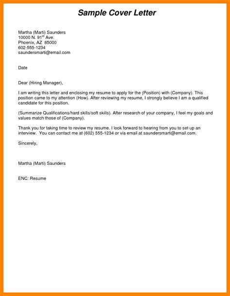 cover letter for resume to email tomyumtumweb