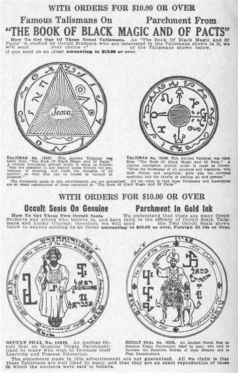 ceremonial magick seals for ceremonial magick