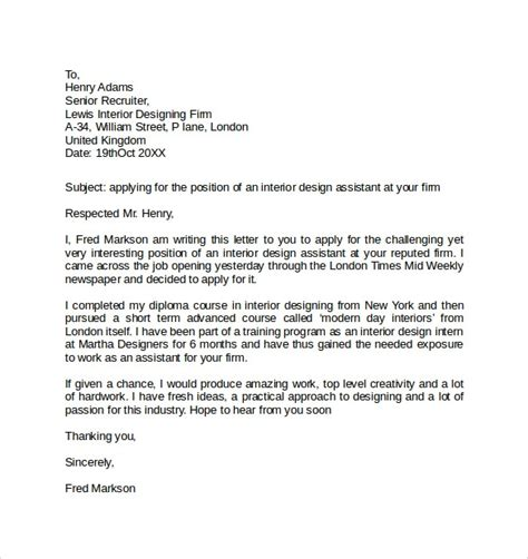 simple cover letter examples sample templates