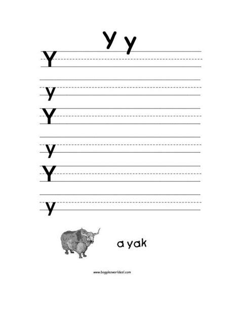 letter y alphabet worksheets