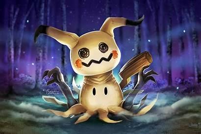 Pokemon Ghost Type Moon Sun Poka Mon