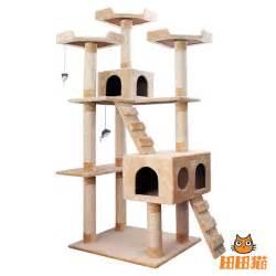 cheap cat tree get cheap 72 cat tree aliexpress