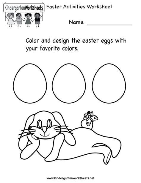kindergarten easter activities worksheet printable