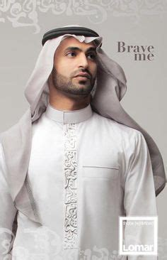 1000+ images about Dress-ARAB-Men on Pinterest | Male ...