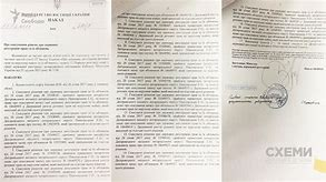 приказ о перерегистрации транспортных средств на предприятии