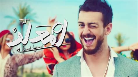 Lm3allem Lyrics (by Saad Lamjarred)