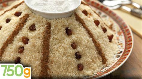 cuisine marocaine seffa couscous sucré à la cannelle seffa 750 grammes