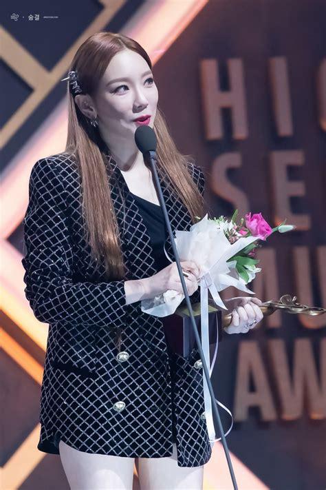 200130 서가대 수상 태연이 숨결 태연 갤러리 In 2020 Taeyeon