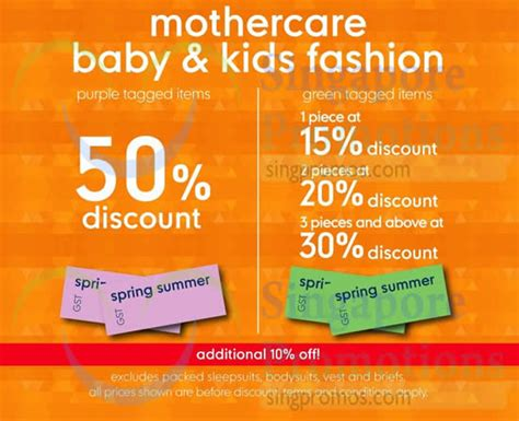 42106 Mothercare Discount Code 20 by 24 Jul 50 15 20 30 Percent Discount 187 Mothercare