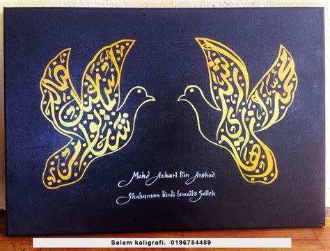 kaligrafi salam gallery islami terbaru