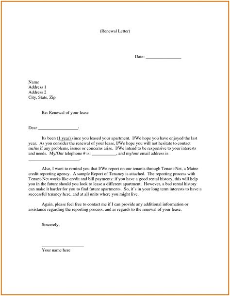 Not Renewing Lease Letter Template Samples | Letter Template Collection