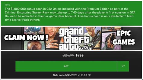 HOW TO CLAIM GTA V FOR FREE ! - Epic Games Store - YouTube