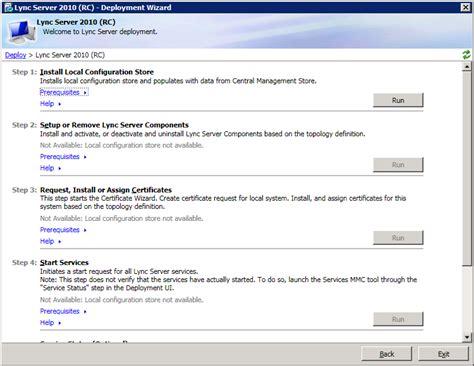 microsoft lync 2010 consolidated standard server