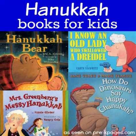 hanukkah books for preschoolers pre k pages 509 | hanukkah books pre k