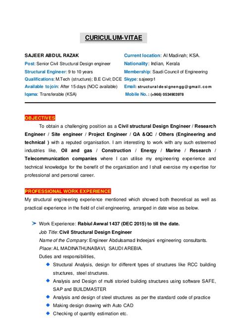 cv of civil structural design engineer