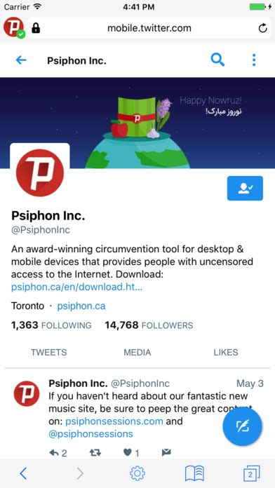 psiphon for iphone psiphon browser on the app