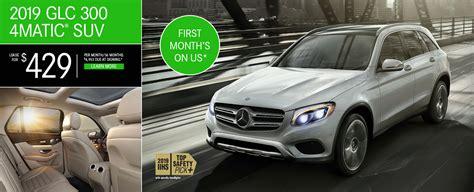 Mercedes benz 1990 sales training model lineup overview. Mercedes-Benz Manhattan | New & Used Mercedes-Benz ...