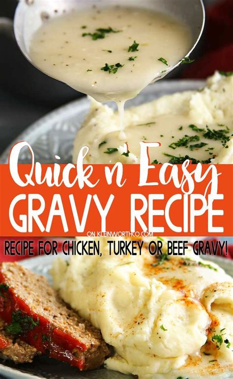 easy gravy recipe     chicken turkey