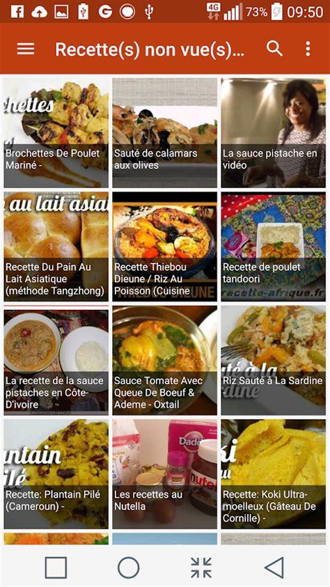 id馥 recette cuisine recettes de cuisine africaine applications android sur play