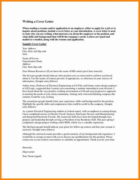11283 cover letter exles for engineering internships 9 cover letter engineering internship letter signature
